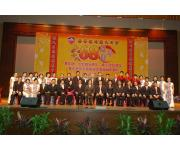 "<span style=""font-size: small;""><b>2009.10.10<br>68周年会庆</b></span>"