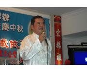 "<span style=""font-size: small;""><b>2009.10.02<br>中秋晚会</b></span>"