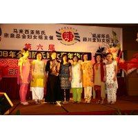 """第六届《2008年全国陈氏妇女嘉年华会》""""金英杯""""卡拉ok歌唱比赛 ( 2 )(2008年8月30日)"""