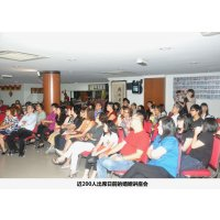 本会妇女组与青年团联办 - 双亲节暨端午节双佳节庆祝活动(2012年6月16日)