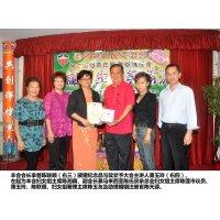 2012年6月16日 - 本会青年团与妇女组联办 - 双亲节暨端午节双佳节庆祝活动