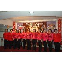 <b>儒乐团二十周年晚宴</b>